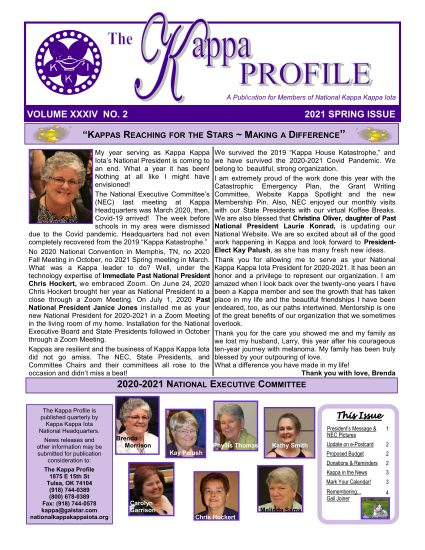 2021 Spring Issue -- The Kappa Profile